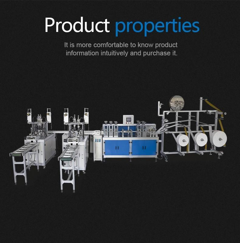 high precision disposable face mask making machine price for mask-3