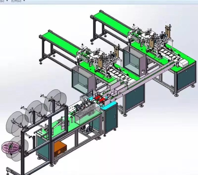 Automatic medical face cover making machine