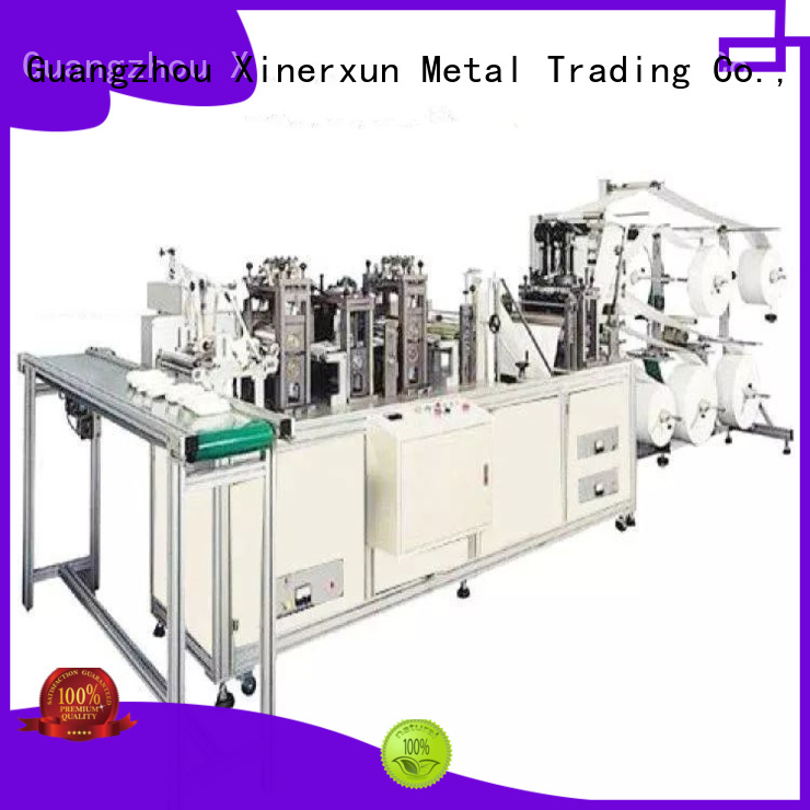 XEX automatic screw machine working for packing